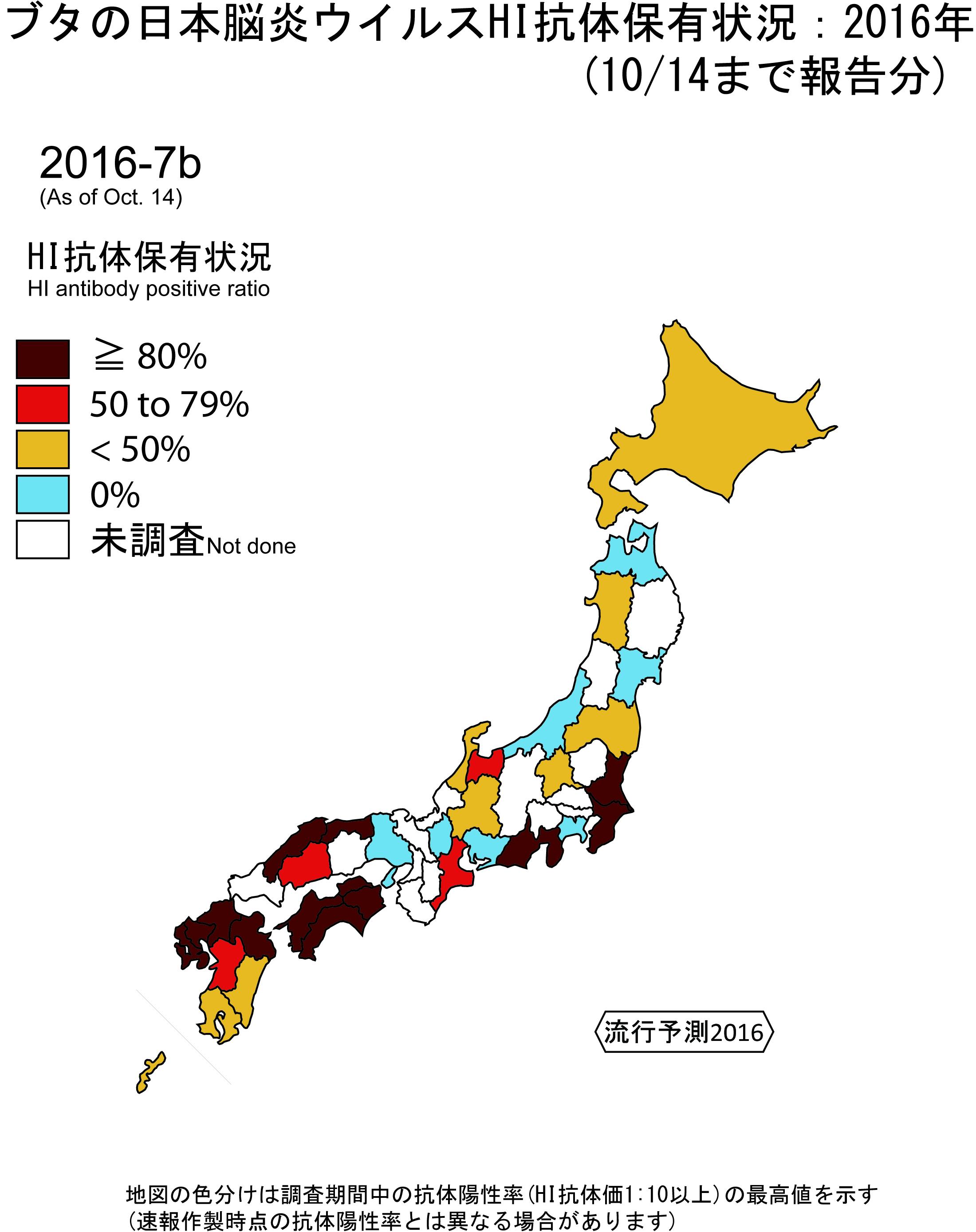 感染 ウイルス 日本 マップ コロナ